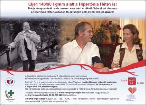 tárgyfotózás alapjai - 140 90 kampány novartis - reklámfotózás 1
